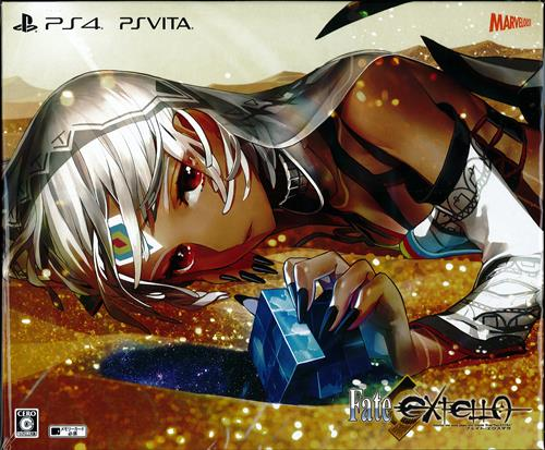 Fate/EXTELLA VELBER BOX 【PS4】