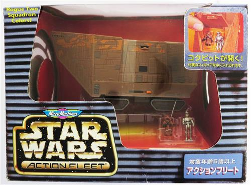 STAR WARS ACTION FLEET  ジャワ・サンドクローラー ジャワ&スカベンジャー・ドロイド
