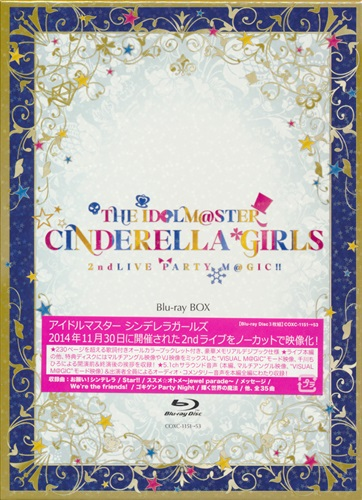 THE IDOLM@STER CINDERELLA GIRLS 2ndLIVE PARTY M@GIC!! Blu-ray BOX