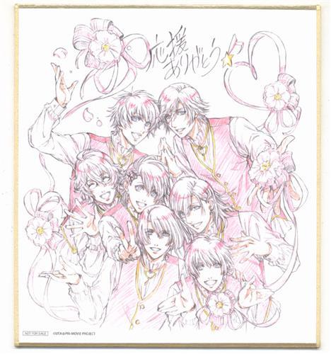劇場版 うたの☆プリンスさまっ♪ マジLOVEキングダム ミニ色紙 ST☆RISH 【流通 BD/DVD早期予約購入特典】