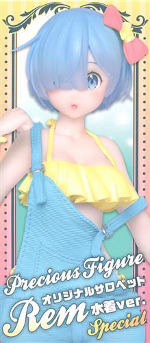Re:ゼロから始める異世界生活 プレシャスフィギュア レム ~オリジナルサロペット水着 ver.~ Special