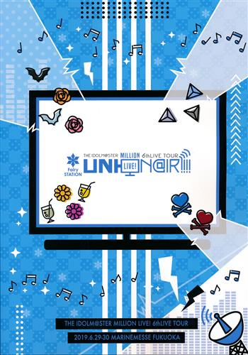 THE IDOLM@STER MILLION LIVE! 6thLIVE TOUR UNI-ON@IR!!!! Fairy STATION 公式パンフレット 【THE IDOLM@STER MILLION LIVE! 6thLIVE TOUR UNI-ON@IR!!!!】