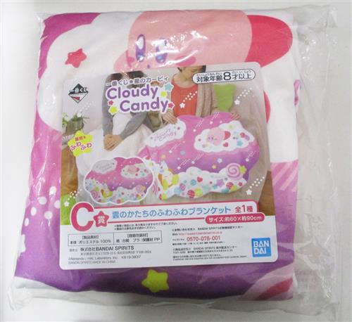 一番くじ 星のカービィ Cloudy Candy C賞 雲のかたちのふわふわブランケット ワドルディ&カービィ