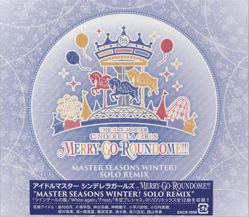THE IDOLM@STER CINDERELLA GIRLS 6thLIVE MERRY-GO-ROUNDOME!!! MASTER SEASONS WINTER! SOLO REMIX