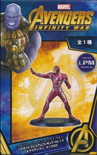 アベンジャーズ/インフィニティ・ウォー リミテッドプレミアムフィギュア Ver.1.5 #アイアンマン マーク50
