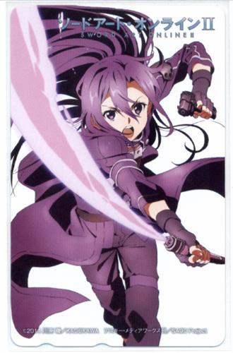 ソードアート・オンライン II 【電撃G'sマガジン 2014年10月号 誌上通販】