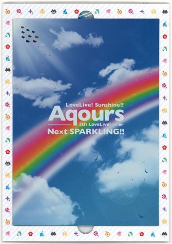 ラブライブ!サンシャイン!! Aqours 5th LoveLive! ~Next SPARKLING!!~ パンフレット 【ラブライブ!サンシャイン!! Aqours 5th LoveLive! ~Next SPARKLING!!~】