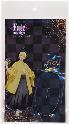 劇場版 Fate/stay night [Heaven's Feel]×東急ハンズ アクリルキーホルダー ギルガメッシュ