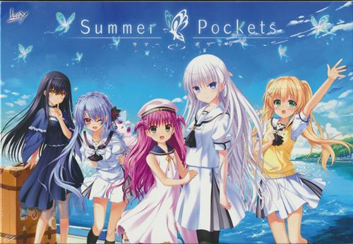 Summer Pockets (通常版)