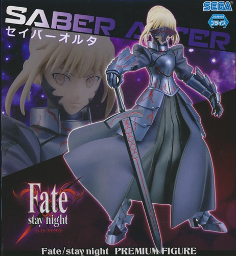 Fate/stay night プレミアムフィギュア セイバーオルタ