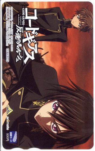 コードギアス 反逆のルルーシュ 【アニメイト DVD全巻購入特典】
