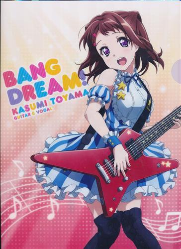 BanG Dream! クリアファイル 戸山香澄 【ローソン限定】