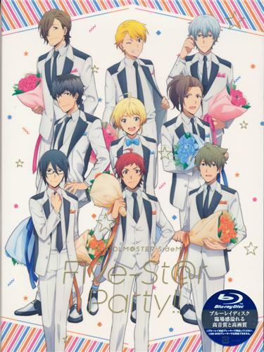 THE IDOLM@STER SideM Five-St@r Party!! 完全生産限定版