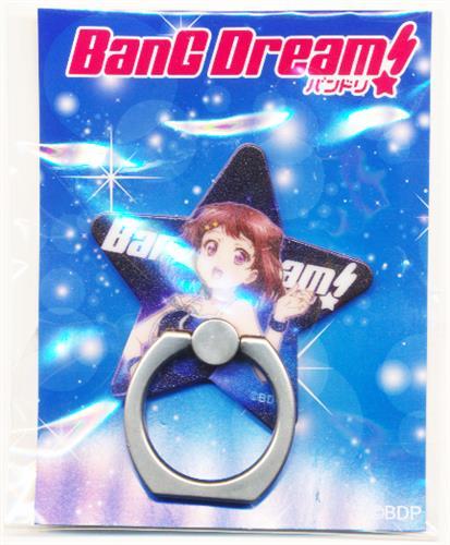 BanG Dream! スマートフォンリング 戸山香澄