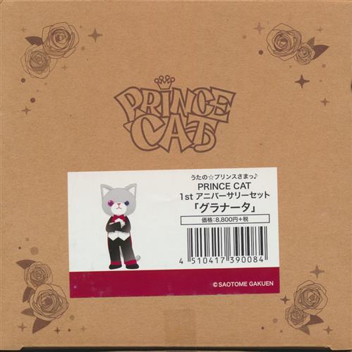 うたの☆プリンスさまっ♪ PRINCE CAT 1stアニバーサリーセット グラナータ(黒崎蘭丸)