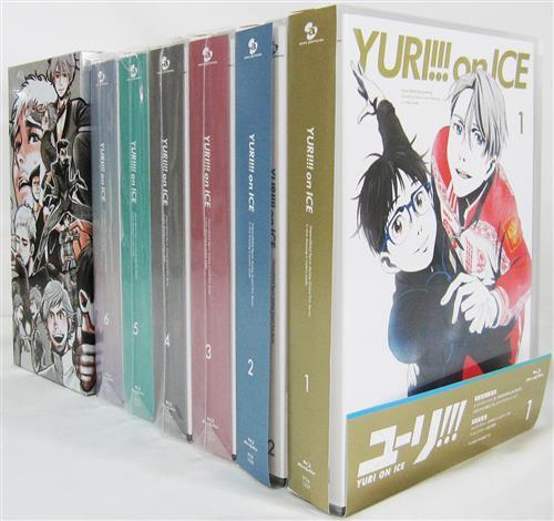 ユーリ!!! on ICE 全6巻+アニメイト全巻購入特典 全巻収納BOXセット