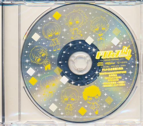 ドリフェス!R DearDream&KUROFUNE全員集合 「ドリフェス!ラジオ」 スペシャルCD 【アニメイト BD/DVD 全購入特典】