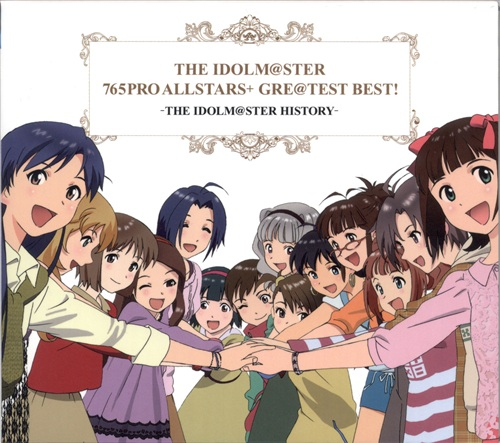 THE IDOLM@STER 765PRO ALLSTARS+ GRE@TST BEST! -THE IDOLM@STER HISTORY-