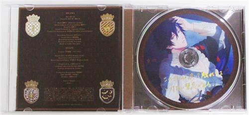 うたの☆プリンスさまっ♪×Q-pot. トレーディングドラマCD 「Sweets Vampire ~key to melt your heart~」 一ノ瀬トキヤ