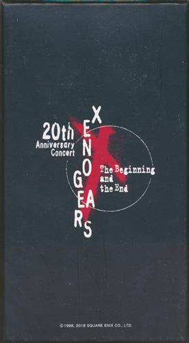 Xenogears 20th Anniversary Concert -The Beginning and the End- クリスタルキーホルダー