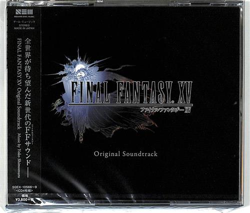 FINAL FANTASY XV Original Soundtrack (通常盤)