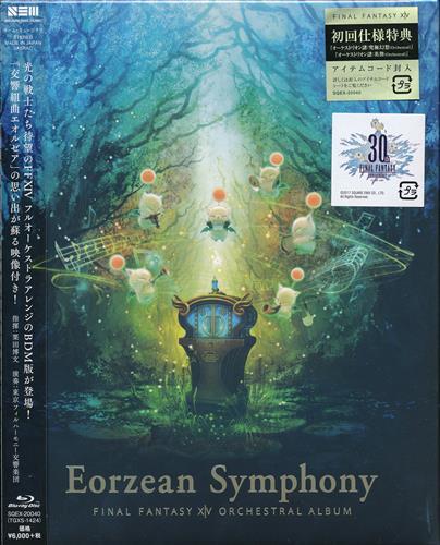 Eorzean Symphony:FINAL FANTASY XIV Orchestral Album