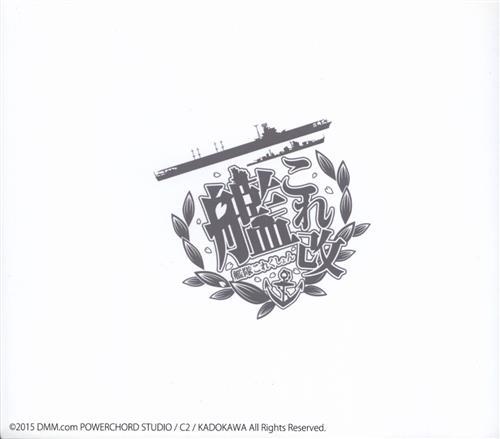 PlayStation Vita 『艦これ改』 Limited Edition グレイシャー・ホワイト (箱説あり完品)