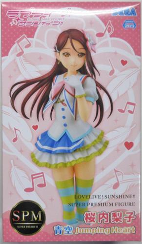 """ラブライブ!サンシャイン!! スーパープレミアムフィギュア """"桜内梨子 -青空Jumping Heart"""""""
