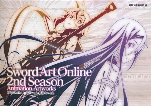 Sword Art Online 2nd Season Animation Artworks TVアニメ『SAO』2ndシーズン版権イラスト集【秋葉原店出品】