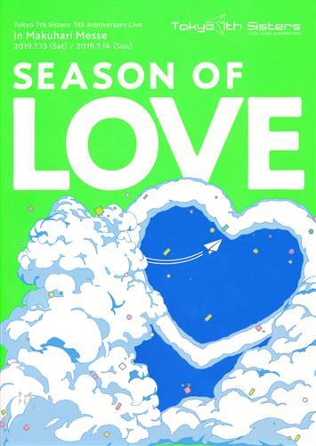 Tokyo 7th シスターズ 5th Anniversary Live -SEASON OF LOVE- in Makuhari Messe パンフレット 【秋葉原店出品】