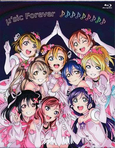 ラブライブ! μ's Final LoveLive! ~μ'sic Forever♪♪♪♪♪♪♪♪♪~ Blu-ray Memorial BOX [μ's]【ブルーレイ】