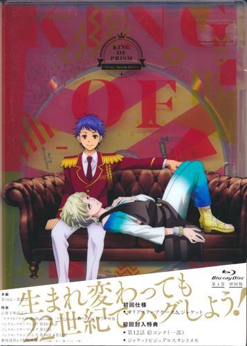 KING OF PRISM -Shiny Seven Stars- 4 【秋葉原店出品】