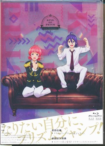 KING OF PRISM -Shiny Seven Stars- 3 【秋葉原店出品】