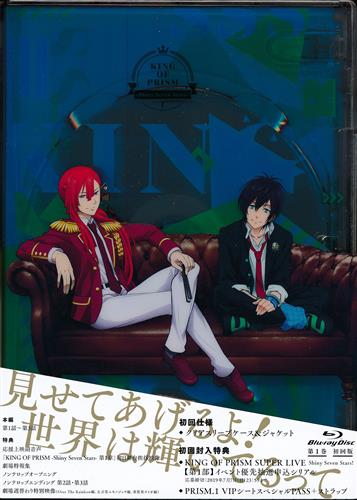 KING OF PRISM -Shiny Seven Stars- 1 【秋葉原店出品】