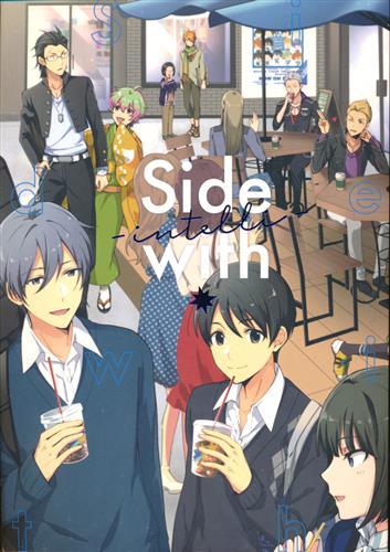 Side with -intelli-【池袋本店出品】