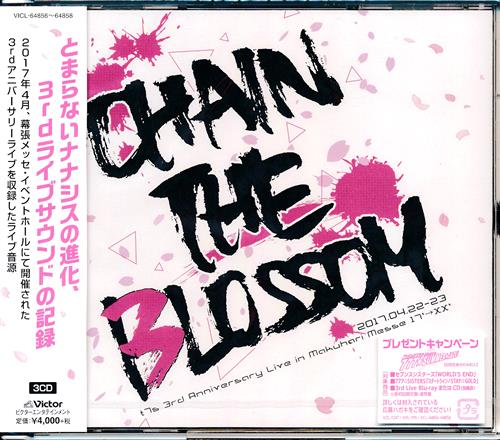 Tokyo 7th シスターズ 3rd Anniversary Live 17'→XX -CHAINTHE BLOSSOM- in Makuhari Messe 【秋葉原店出品】