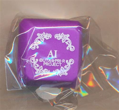 うたのプリンスさまっ♪ トレーディングリングライトコレクション 美風藍 【うたの☆プリンスさまっ♪ マジLOVELIVE 5th STAGE】【池袋本店出品】