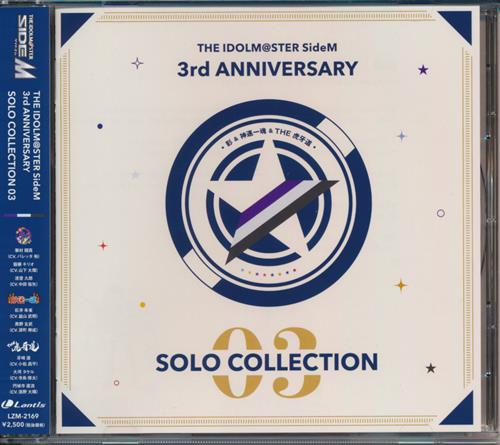 THE IDOLM@STER SideM 3rd ANNIVERSARY SOLO COLLECTION 03