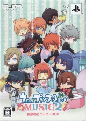 うたの☆プリンスさまっ♪ MUSIC 2 初回限定 ゴーゴーBOX 【PSP】