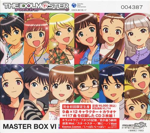 THE IDOLM@STER MASTER BOX VI 完全初回限定生産