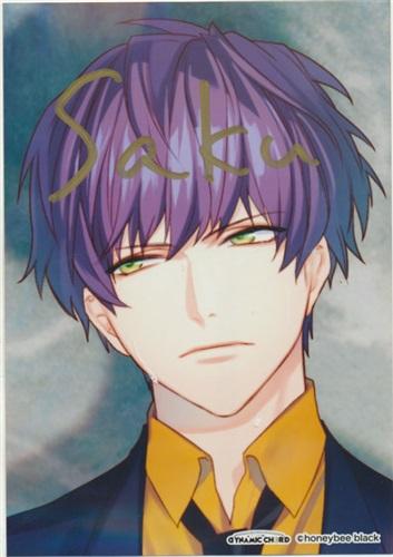 DYNAMIC CHORD Artist Bromide Collection vol.2 檜山朔良 (サイン入り)【池袋本店出品】