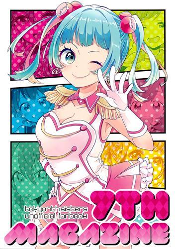 7TH MAGAZINE
