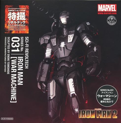 特撮リボルテック Series No.031 アイアンマン 2 アイアンマン ウォーマシーン