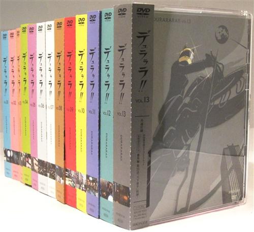 デュラララ!! 完全生産限定版 全13巻セット