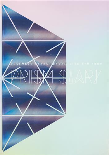 """あんさんぶるスターズ! DREAM LIVE -4th Tour """"Prism Star!""""- パンフレット"""