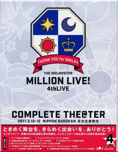 THE IDOLM@STER MILLION LIVE! 4thLIVE TH@NK YOU for SMILE! LIVE Blu-ray COMPLETE THE@TER 完全生産限定 【ブルーレイ】