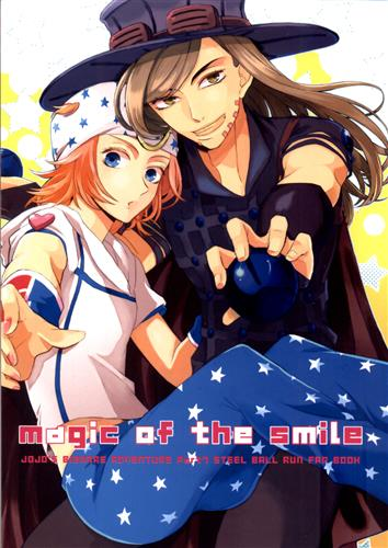 Magic of the smile