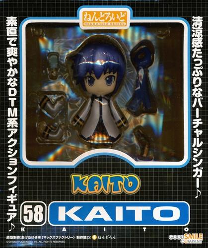 ねんどろいど 058 VOCALOID KAITO