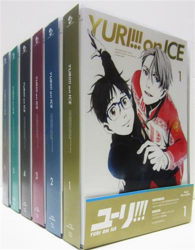 ユーリ!!! on ICE 全6巻セット