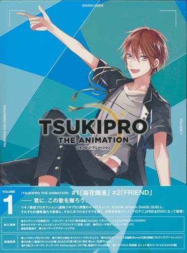 TSUKIPRO THE ANIMATION VOLUME 1 【ブルーレイ】